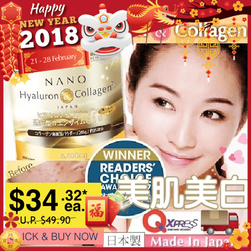 [LAST CHANCE!! $34.32ea*] #1 BEST-SELLING COLLAGEN EVER! ?UPSIZE 35-DAY Deals for only S$69.9 instead of S$0