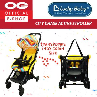 76c0e815e344 Qoo10 - Lucky Baby City Chase Active Stroller   Baby   Maternity