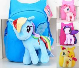My Little Pony Backpack Bag for Girls in Nursery and Kindergarten