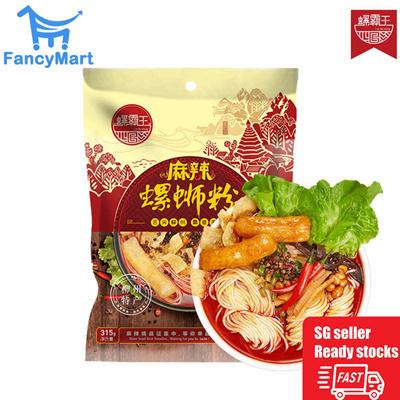 Luo Si Fen Spicy 280g