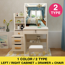 Makeup / Dressing Table with Mirror and Cabinet Drawer + FREE 1 Chair. 2 Colors. DIY/Self-Assemble