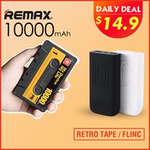 【Remax】** Retro Tape / Flinc  ** Powerbank ♣ HXR 20000mAh ♣ Dual Input / Output Powerbank
