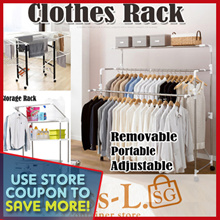 [BL] Premium Clothes Rack-laundry rack-adjustable rack/hanger/adjustable/drying rack/storage rack