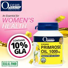 !LOWER PRICE! Evening Primrose Oil 1000mg (60 Softgels)