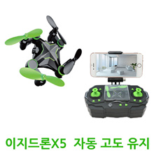 Easy dragon x5 size is a great hit for mini drones