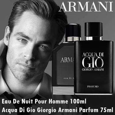 Qoo10 Armani Perfume Perfume Luxury Beauty