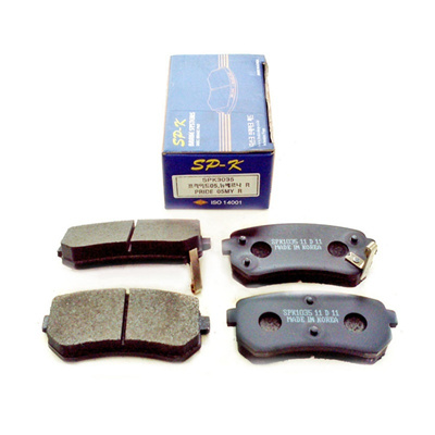 Qoo10 - Front Brake PADS : Automotive & Industry