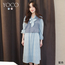 YOCO - Front-Tie Frilled Floral Chiffon Dress with Knitted Vest-191253