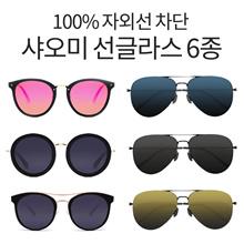 ★ Free Shipping ★ Xiaomi Sunglasses / xiaomi Sunglasses / Xiaomi TS Sunglasses / 100% genuine guarantee