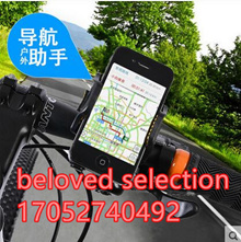Cool natural outdoor riding bicycle mobile phone holder mobile phone holder universal multifunction riding accessories 4S 5S