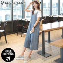 CLICKnFUNNY 💥 Line Jumpsuit ★ ✈Free Shipping