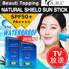 AHC 18SS NEW SUNCARE★Natural Shield Sun Stick 14g/22g[Beauti Topping]