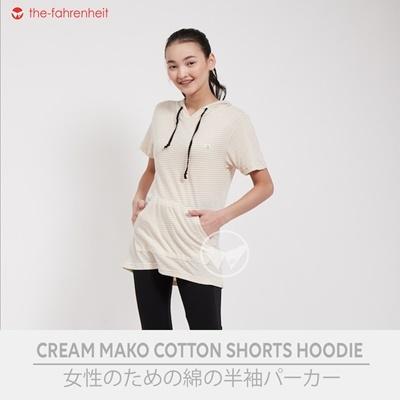 Mako - Cream