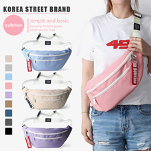 [BUBILIAN] Korea Street Brand / Korea and Japan Best Selling Waist bag / Basic Hipsack / Travel Bag / Student Bag / Urban Trendy Waist bag / Unisex Waist bag / Lowest Price / 25 Colors