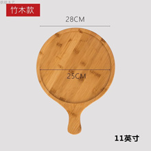 solid wood round pizza tray bamboo tray Western meal steak breakfast plate cut pizza board wooden br