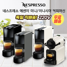 ★ Coupon Extra discount $ 8 ★ Krups Nespresso Essenza Mini XN1108 XN1101 / Coffee Machine Capsule Machine / Tax-included shipping / Direct delivery from Germany