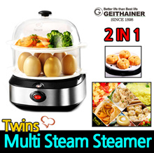 [GEITHAINER] Twins Multi Steam Steamer / Double layer Egg steamer /  GT-M100SC / 2 IN 1 / Egg Maker