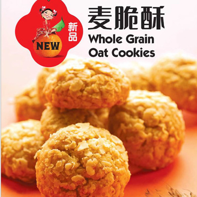 Wholegrain Oat Cookies 240gm