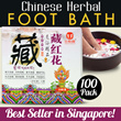 Get 100pcs Chinese herbal foot bath /Detoxification| Diet|Slimming | Health Secrets-Let Daily Hot Water Foot Soak Do Wonders For You!(isi 20 for 1month theraphy)