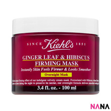 Kiehl s Ginger Leaf & Hibiscus Firming Mask 100ml