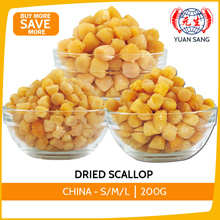 Dried Scallop China S/M/L 200g Seafood Shrimp / Squid / Sole Fish Groceries Food Wholesale