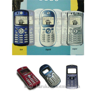 Qoo10 Motorola C330 Peanut Handphone Sony Ericsson Nokia Lg