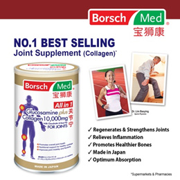 [BORSCH MED] All in 1 Glucosamine plus Collagen 10000mg with Chondroitin Rose Hip for Joints 关节宁