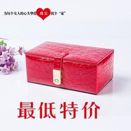【Jewellery box】Luxury Jewelry boxes Nice designed Jewelry boxes Leather gift boxes Jewelry boxes|birthday gift