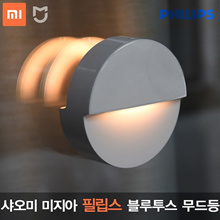 2020/Xiaomi/Philips/Bluetooth night light/bullet delivery/free logistics