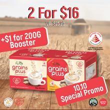 iLite Grainsplus 10.10 *2 for $16* Special Bundle Promotion