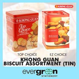 Khong Guan Top Choice Biscuit Assortment (Tin) /  EZ Choice Biscuit Assortment (Tin)