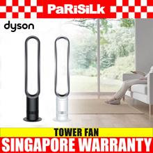 Dyson AM07 Tower Fan - Singapore Warranty