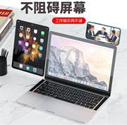 [1+1] Mobile phone bracket    mobile computer dual screen extension bracket