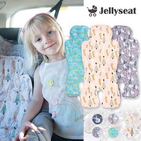 NEW JELLYPOP Jellyseat KIDS Cool Seat for Baby Cool Mat For Stroller Car Seat