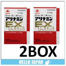 ★ 2BOX ★ Arena Plus 270 EX Min Jung-chan effect on 3-month / fatigue! Japan jikbaesong products / Liquid Platinum / Liquid Platinum EX / recommend effective for back pain, shoulder pain fatigue of the