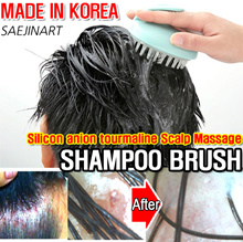 [KR HIT] Silicon anion tourmaline Scalp Massage / Shampoo Brush / MADE IN KOREA / hair care / tools