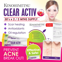 [2MTH SUPPLY] Clear Activ 30sx2 *Clear Acne* Control Oil Balance* Proven Effective Result