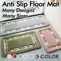 Floor Anti Slip Mat Rug for Bathroom Living Room Kitchen Balcony Main Door Sofa Round mat/carpet