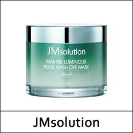 [JMsolution] ⓙ Marin Luminous Pearl Wash Off Mask [Pearl] 80g