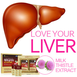 Milk Thistle Extract LIver Health Pills(2month) After Alcohole care your liver sober hangover