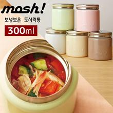 Doshisha Mosh hot insulation cold lunch box / insulated cold storage bamboo 300ml