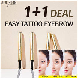 [ JULYME ] Eye Brow Easy Tattoo / 216Hours continuation / Dark Gray color/ 216 Hours / Fork Type