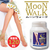 Moon Walk ※ long slender legs※ you deserve it※Free shipping from JAPAN !!