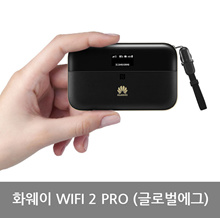 Huawei E5885 / WIFI 2 PRO / Global One eGu