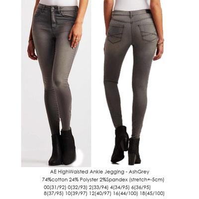 AE Highwaist angkle jeans Ash Grey