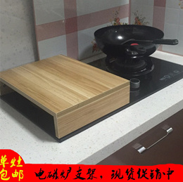 Post base magnetic oven shelf LNG gas stove cover table stove covers kitchen artifact