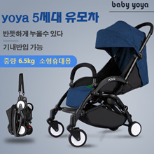 Yaoya 5th generation stroller Ultra lightweight Conveniently carryable Newborn infants Carry on board