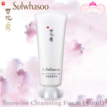 *Ariez* [Free Shipping] Sulwhasoo Snowise Brightening Cleansing Foam (30ml) Korea Skincare Sample