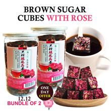 [ Bundle of 2 ] Natural Brown Sugar Cubes with Rose Flower * Healthy Tea Drink
