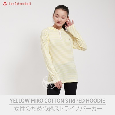 Miko - Yellow